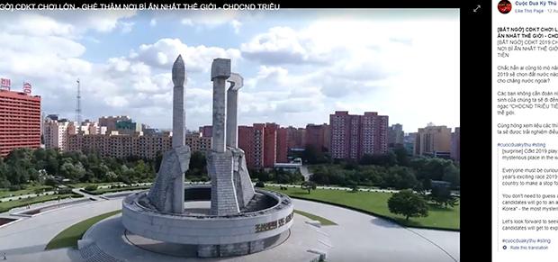 이달 31일 방영될 '어메이징 레이스 베트남'  북한 촬영 예고편.