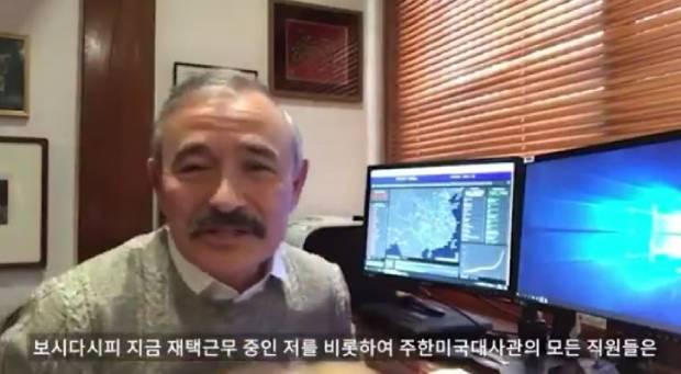 해리 해리스 미국대사가 24일 재택근무를 하며 신종 코로나바이러스 감염증(코로나19) 확산 방지에 힘쓰는 한국 국민에게 감사를 전하는 영상 메시지를 트위터에 게재했다. 사진은 해당 영상 캡처.