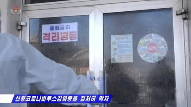 황해북도 위생방역소 직원이 격리 병동을 소독하고 있는 모습.