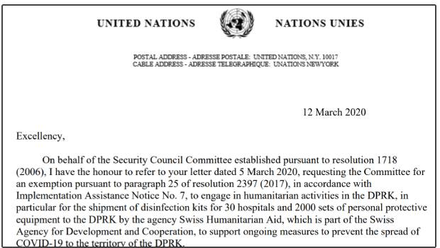 유엔 대북제재 위원회가 27일 자체 웹사이트에 올린 코로나19 관련 스위스개발협력청 제재 면제 승인서.