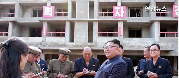 사진은 지난해 삼지연 공사현장을 현지지도한 김정은 국무위원장.