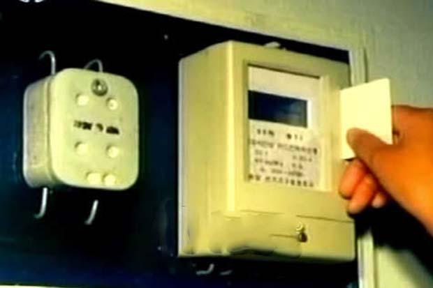카드식 적산전력계는 만성적인 전력난에 시달리고 있는 북한이 전력 낭비를 막기 위해 지난 2005년 시범 도입한 것으로 미리 카드에 입력한 전력 사용량을 초과하면 자동적으로 전력을 차단하는 장치다.