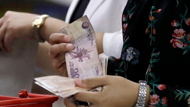 nk_money_pay_b