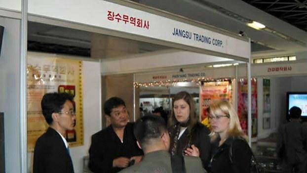 jangsoo_trade_company_b
