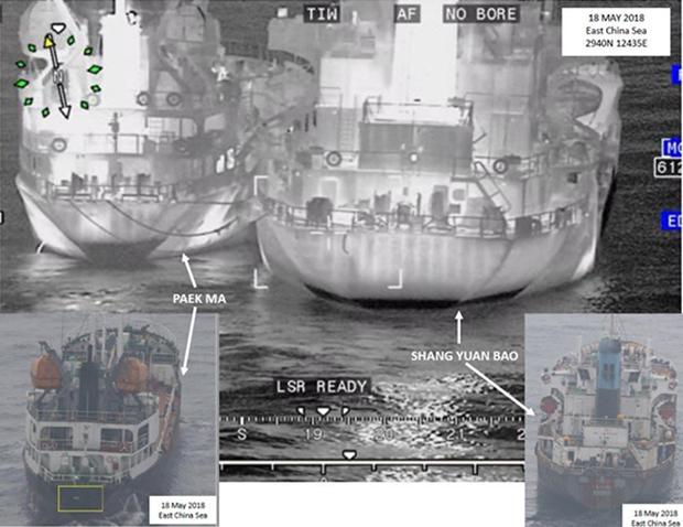 미국 국무부 국제안보비확산국(ISN)이 지난해 10월 26일 트위터를 통해 공개한  상위안바오 호와 북한의 백마호 간 불법 환적을 포착한 사진.