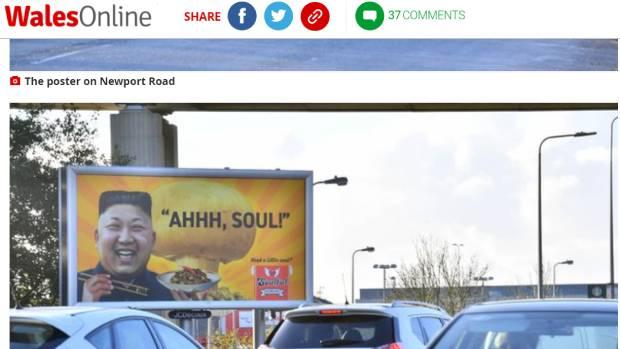 채식주의자용 식품을 만드는 영국 식품회사 '소울풀'(Soulful)이 영국 웨일즈의 카디프(Cardiff)라는 도시의 한 도로변에 세운 김정은 국무위원장 활용 대형광고판.
