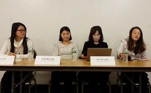 탈북 여성들이 북한에서 겪은 인권 유린의 참상을 증언하고 있다.