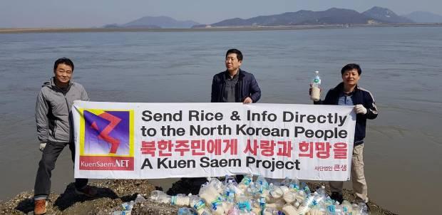 24일 석모도에서 북한 인권 단체 회원들이 페트병에 쌀과 마스크를 넣어 북한에 띄워보내려고 하고 있다.