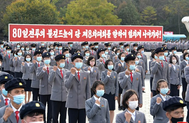 북한 평양시와 각 도에서 열린 '80일 전투'를 독려하기 위한 근로단체일꾼과 동맹원들의 연합궐기모임.