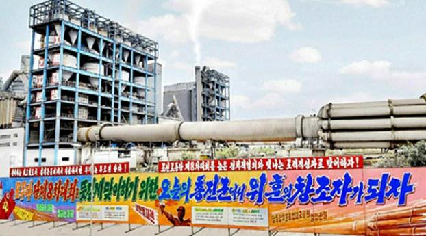 북한이 내년 1월 8차 당대회를 앞두고 각 산업현장에서도 '80일 전투'에 전념할 것을 독려하고 있다. 사진은 노동당 기관지 노동신문 1면에 실린 순천 시멘트연합기업소. 기업소 시설물 외부에 80일전투 선전 문구가 걸려있다.