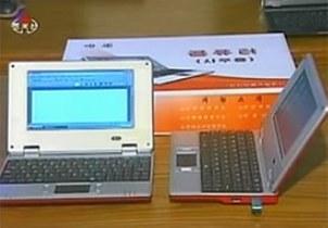 북한이 자체 제작한 노트북컴퓨터.