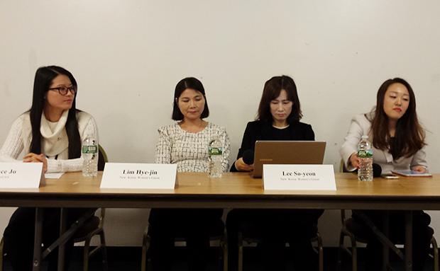 '탈북 난민 여성: 중국 내 궁핍과 인신매매'라는 주제로 열린 토론회에서 탈북 여성들이 북한에서 겪은 인권 참상을 증언하고 있다.