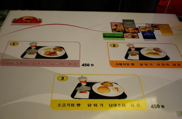 평양시의 개선청년공원 안에 있는 패스트푸드 가게에 설치된 메뉴판. 자기가 먹고 싶은 걸 골라 주문하는 방식이었다. (2010년 8월).