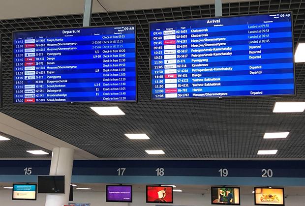 러시아 블로디보스토크 공항 내 전광판 모습. 평양을 오가는 고려항공 여객기의 출발과 도착 시간도 표시돼 있다.