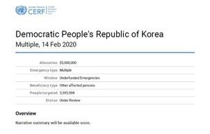 31일 자유아시아방송(RFA)이 입수한 유엔 산하 중앙긴급구호기금의 대북 긴급자금  지원금  할당 내역에 따르면, 북한 주민 약 400만명을 위해 미화 500만달러 긴급자금을 검토 중에 있으며 이미 사전승인이 돼 지급될 가능성이 높은 것으로 알려졌다.
