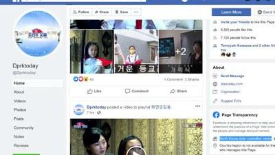 FB_chosun_today_b.jpg