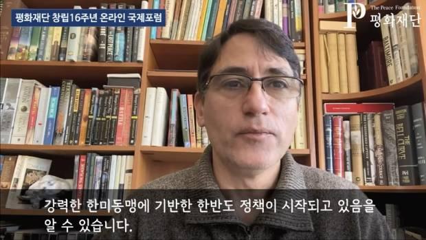 프랭크 자누지 맨스필드재단 대표가 27일 평화재단이 주최한 '동아시아 질서의 대전환과 한반도 평화' 화상회의에서 발언하고 있다.
