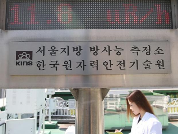 한국원자력안전기술원 서울지방방사능측정소에서 직원이 방사능 수치를 측정하고 있다.