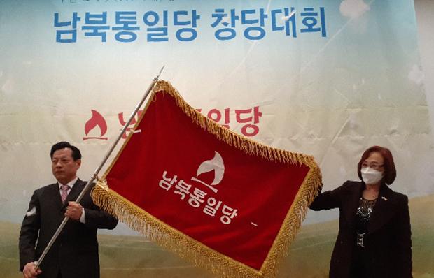 탈북민들이 지난 6일 여의도에서 남북통일당 창당을 선언했다.
