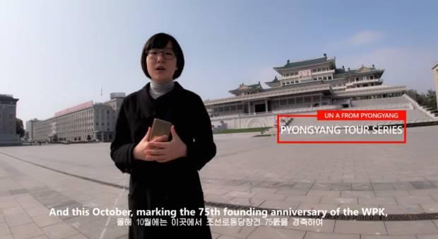 북한의 유투브 홍보 채널인 '진실의 메아리(Echo of Truth)'.