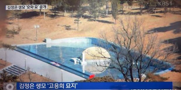 평양 대성산에 있는 김정은의 생모인 고용희의 호화 묘소.