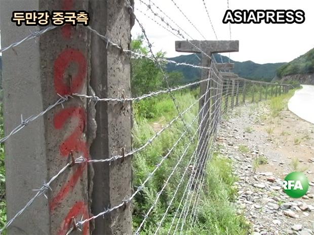 중국측이 두만강변에 설치한 철조망.