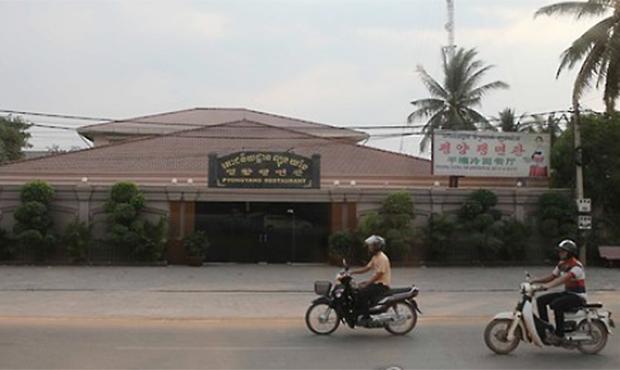 사진은 라오스와 인접한 캄보디아 시엠립의 북한식당 평양랭면관.