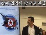 김정일 시대 전자전부대 창설