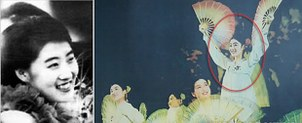 북한 김정일 국방위원장의 세번째 부인이자 후계자로 확정된 김정은의 생모 고영희(2004년 사망)가 1970년대 만수대예술단 무용수로 활동했을 당시의 사진을 데일리NK가 입수해 공개했다.