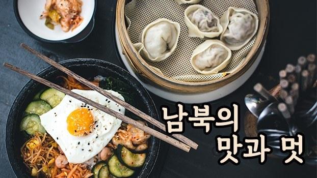 taste_food.jpg