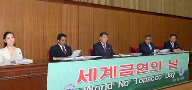 지난 2016년 북한 평양 인민문화궁전에서 열린 세계금연의 날 행사 모습.
