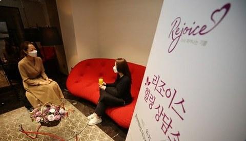 롯데백화점 대구점에서 '코로나 블루(우울증)' 극복을 위한 심리상담이 시범적으로 운영되고 있다.