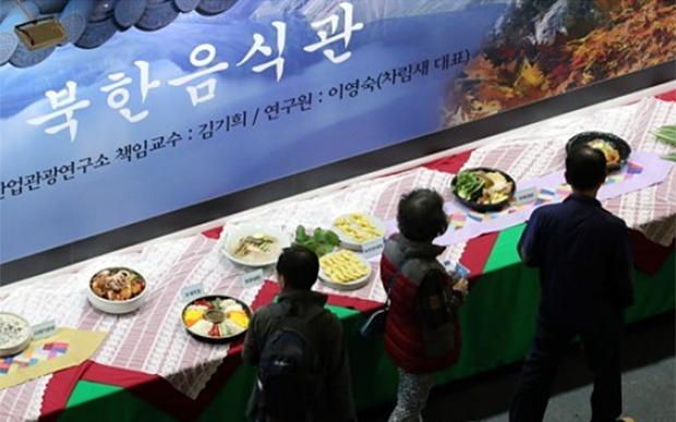 부산국제음식박람회를 찾은 관람객들이 다양한 북한 음식을 살펴보고 있다.