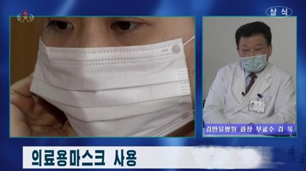 김만유병원의 김욱 과장은 지난달 24일 조선중앙TV 인터뷰에서 천마스크는 신종 코로나바이러스 감염증(코로나19)을 막지 못하기에 의료용 마스크를 끼는 것이 좋다고 밝혔다.