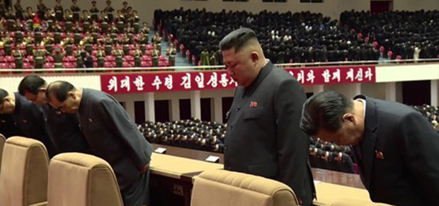 김정은 북한 국무위원장이 지난 8일 평양체육관에서 열린 김일성 주석 사망 25주기 중앙추모대회에 참석했다고 조선중앙TV가 전했다.