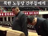 북한 경제파탄의 원인은 핵개발 때문이다