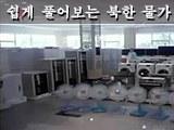 """북한 """"전력난 심각, 에어컨 들여오지 말라"""""""