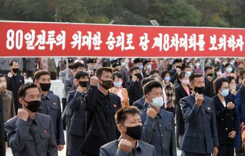 사진은 북한 평양시와 각 도에서 '80일 전투'를 독려하기 위한 근로단체일꾼과 동맹원들의 연합궐기모임 모습.