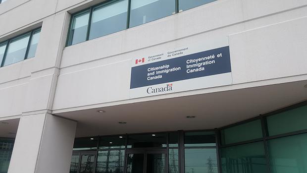 캐나다 토론토에 자리한 캐나다 난민 이민국건물.