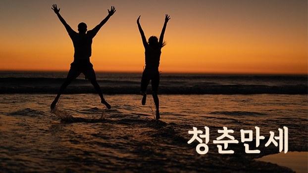youth_viva.jpg