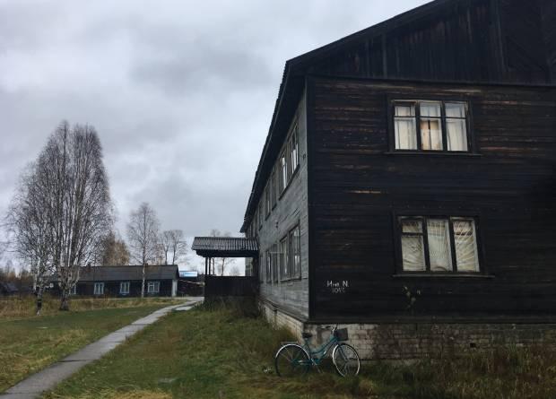 러시아의 주택들.