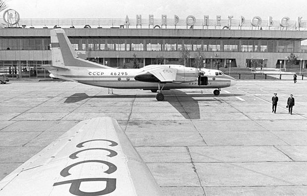 사진은 1974년 우크라이나의 드니프로페트로우스크 국제공항 모습.