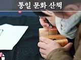 도장과 서명