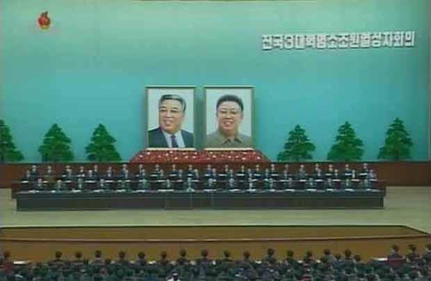 지난 2013년 열린 '전국 3대혁명소조 열성자회의' 모습.