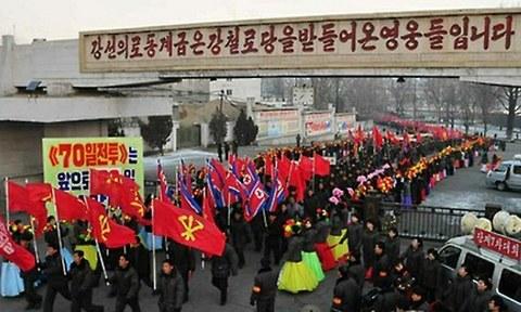 속도전 사업방식인 '70일 전투'를 홍보하는 북한 천리마제강연합기업소의 모습.