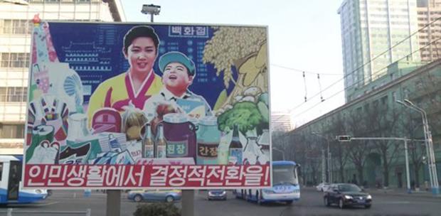 북한이 최근 노동당 전원회의에서 모든 난관을 '정면돌파'하겠다고 선언한 가운데 평양 시내에 새 선전구호들이 내걸렸다. 사진은 '인민 생활에서 결정적 전환을!' 이라는 구호.