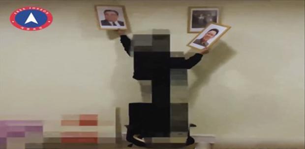 2017년 피살된 김정남의 아들 김한솔과 가족을 안전한 곳으로 이동시켰다고 주장하는 단체 '자유조선'(옛 천리마민방위)이 북한 영내에서 벌어진 일이라면서 김일성·김정일의 초상화를 훼손하는 34초 분량의 영상을 지난달 20일 게시했다.