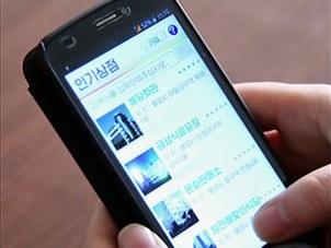 북한 주민이 휴대전화로 온라인 쇼핑을 하는 모습.