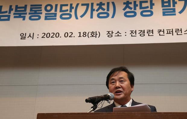 18일 서울 여의도 전경련 컨퍼런스센터에서 열린 '남북통일당(가칭) 창당 발기인 대회'에서 공동대표로 선출된 김성민 대표가 발언하고 있다.