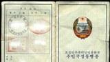passport_nk_b